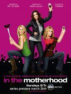 In the Motherhood download