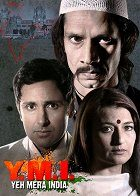 Y.M.I. Yeh Mera India download