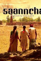 Saanncha download