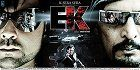 Ek: The Power of One download