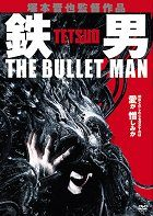 Tecuo: The Bullet Man