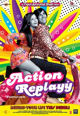 Action Replayy download