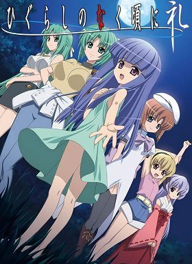 Higurashi no naku koro ni Rei download