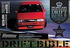 Drift Bible
