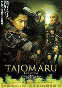 Tajomaru download