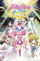 Bišódžo senši Sailor Moon Crystal