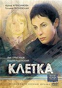 Kletka download