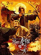 Wo de tangchao xiongdi download