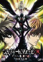 Death Note: R – Genši suru kami download