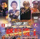 Techno Warriors download