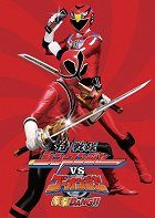 Samurai sentai Shinkenjâ Tai Gôonjâ Ginmakuban! download