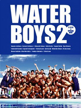 Waterboys 2 download