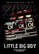 Little Big Boy The Rise and Fall of Jimmy Duncan