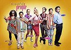 Beautiful People download