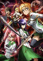 Gakuen mokuširoku: High School of the Dead