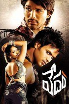 Vedam download