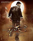 Khaleja download