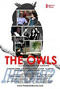The Owls download