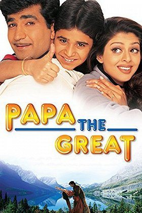 Papa the Great