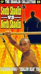 South Shaolin And North Shaolin