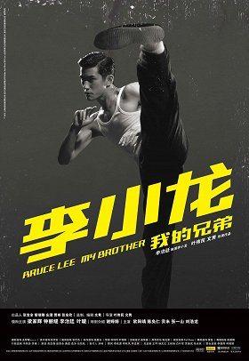 Tat-Ming Cheung | Filmografie | FILMER cz