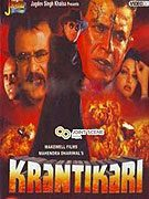 Krantikari download
