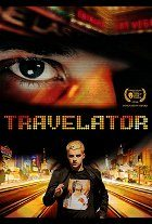 Travelator download