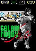 Salam Rugby