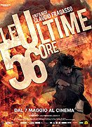 Ultime 56 ore, Le download