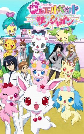 Jewelpet Sunshine