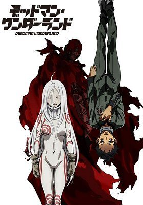 Deadman Wonderland download