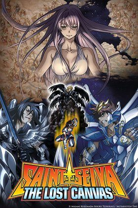Saint Seiya: The Lost Canvas - Meiō shinwa download