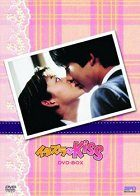 Itazura na Kiss download