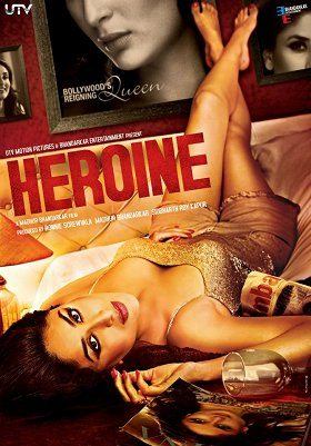Heroine download