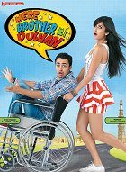 Mere Brother Ki Dulhan download