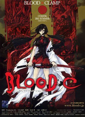 Blood-C download