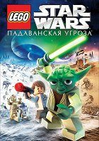 Star Wars: Padawanská hrozba download