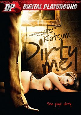 Katsuni: Dirty Me download
