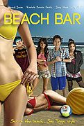 Beach Bar The Movie