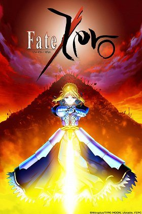 Fate-Zero download
