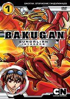 Bakugan Battle Brawlers Gundalian Invaders