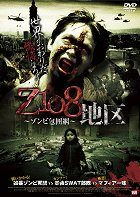 Zombie 108 download
