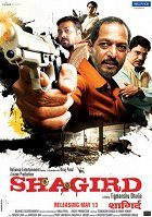 Shagird download