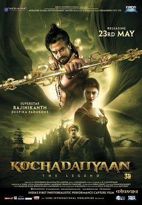 Kochadaiyaan download