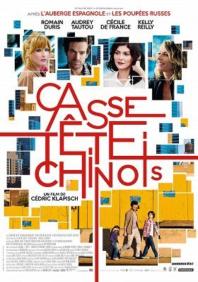 Casse-tête chinois download