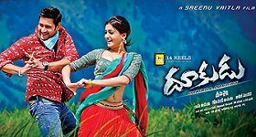 Dookudu download