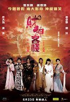 Cai shen ke zhan download