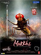 Eega download