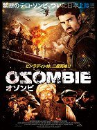 Osombie download