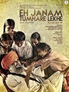 Eh Janam Tumhare Lekhe download